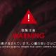 【閲覧注意】悲惨なレンダリング工場※キャットフードの中身を暴露!!